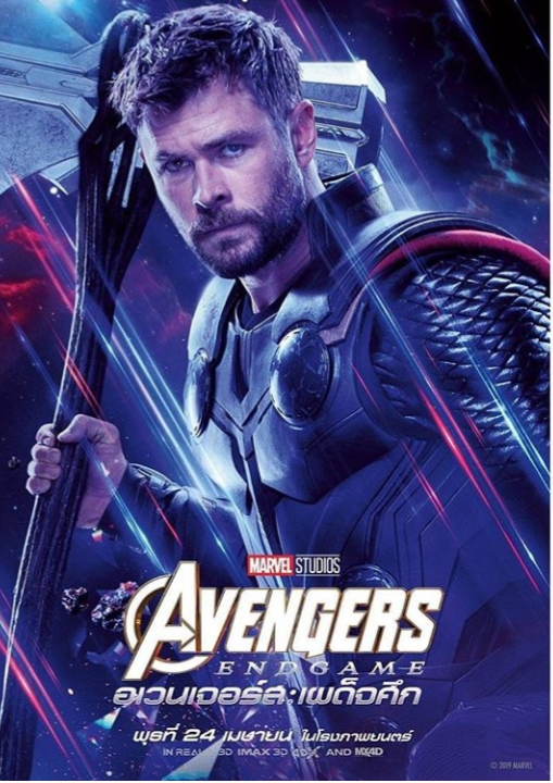 Avengers: Endgame Character Posters